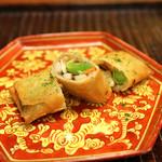 竹屋町 三多 - 岩手産 松茸と小豆島産 バチコと新銀杏の春巻