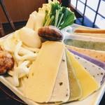 町屋 清水庵 - 12色のしゃぶ餅と野菜