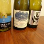 72976815 - 奥尻島のワイン