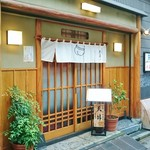 Tensuzu - 店舗入口