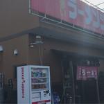 72978638 - ラーメンショップ 月夜野バイパス店