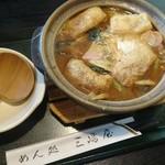 三嶋屋 - 料理写真:みそ煮込 850円