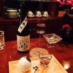 日本酒×ジャズバー リル・ダーリン - 春霞 田んぼ