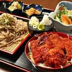 亀八 - ミニカツセット