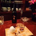 日本酒×ジャズバー リル・ダーリン - 山本ピュアブラック
