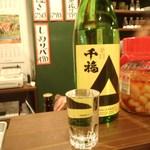 立飲み 貫太郎 - ドリンク写真: