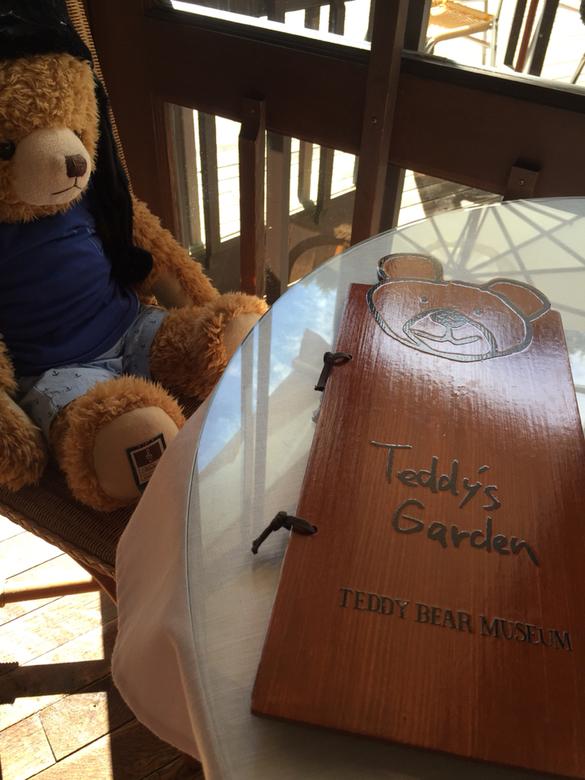Teddy's Garden name=
