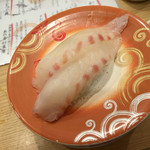 回転寿し トリトン - 真鯛