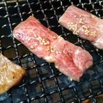 京都焼肉 南大門 -