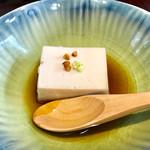 蕎麦処鏑屋響 - 蕎麦豆腐【料理】