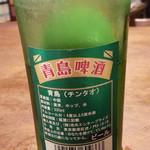 楽楽一番 - 青島ビールラベルアップ
