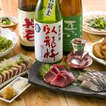 魚弥長久  - 【日~木限定】中村店長おすすめ料理と、日本酒ひやおろし付きプラン