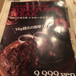 72998677 - メニュー①
