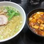 中華工房 和 - 塩らーめん+半マーボー丼520円+200円