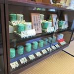 柳桜園茶舗 - 店内