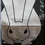 7300422 - 紙袋