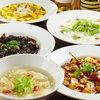5色の麻婆豆腐