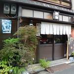 京のうまいもの屋 櫻 -