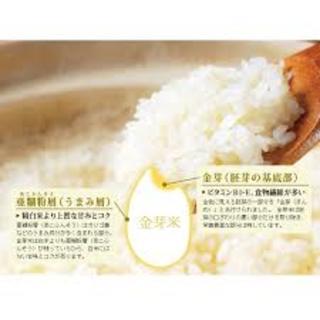 こだわりのお米は旨味も栄養価も凄いんです!