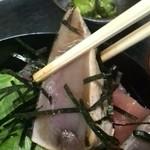 名もなき魚屋 - 鰹 海苔マミレリフト