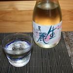 寿司一作 - 地酒 都美人
