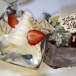 ニシモト - ショートケーキ