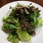 マイヨジョーヌ - グリーンサラダ