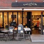 cocochiyo cafe - 店入口