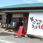なかむら屋 - 入口