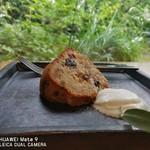 アンティグア - ラムフルーツケーキ
