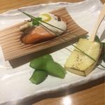海山邸 - 【焼物】 サーモン萩焼き 豆冨味噌漬け 杵花丸胡瓜