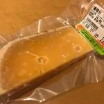 チーズマーケット - ライプナーXO。強いアミノ酸の味わいが非常に印象的です。