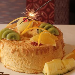 誕生日や記念日に、ホールシフォンケーキでサプライズを♪