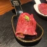 創作鉄板 粉者東京 -