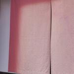 〇屋 - 暖簾