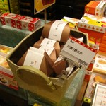 73012997 - 「竹皮」、7個入り360円
