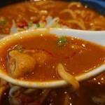 CoCo壱番屋 - スープ。リフト(^-^)/