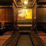 飯場 - ★最大26名様掘りごたつ個室!