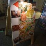 王子餃子専門店 -