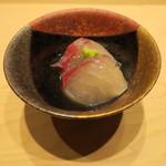 鮨 由う - 高知県産の縞鯵 煎り酒で