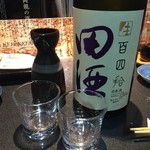 73017808 - 田酒純米大吟醸