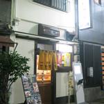 鉄板焼き コジロー - 浅草 鉄板焼・焼そば 526(こじろう)