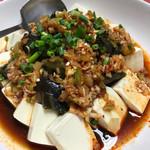 73020499 - 【2017.9.2】ピータン豆腐