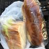 飯田屋パン店 - 料理写真:全て包装されています