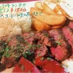 バル デ エスパーニャ モリモリ - こちらがステーキのメニュー写真