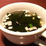 7303363 - スープ