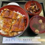 73031128 - 「中丼(3切れ)」(1750円)と「肝焼」(750円)