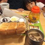 コメダ珈琲店 横浜元町店 - たっぷりブレンドコーヒーにたっぷりアイスオレ、オレンジジュースにサービスモーニング(^∇^)
