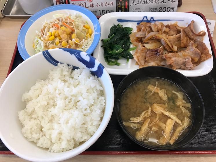 松屋 静岡八幡店 name=