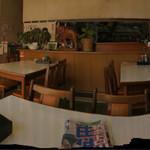 いそご食堂 -
